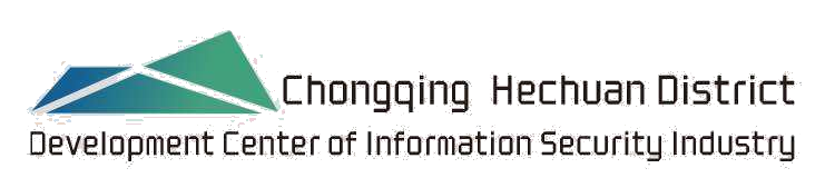 Chongqing Hechuan District Development Center of Information Security Industry